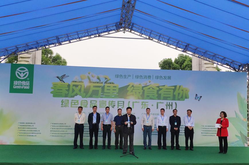 广东省农业农村厅副厅长江毅讲话