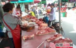 涨了!临沂猪肉生猪价格高位运行 存栏量大幅减少
