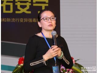 【预告】华南农业大学张桂红教授将在博览会作《非洲猪瘟生物安全方略》专题报告
