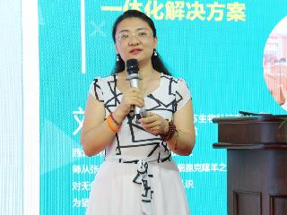 【博览会专题报告】刘芮�t:非洲猪瘟检测一体化解决方案