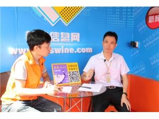 第47届养猪产业博览会(广州)图集之高端访谈