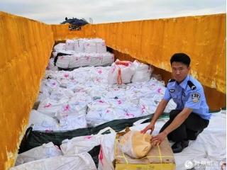 湛江查获多起海上偷运走私冻品案,涉及冻品1200吨