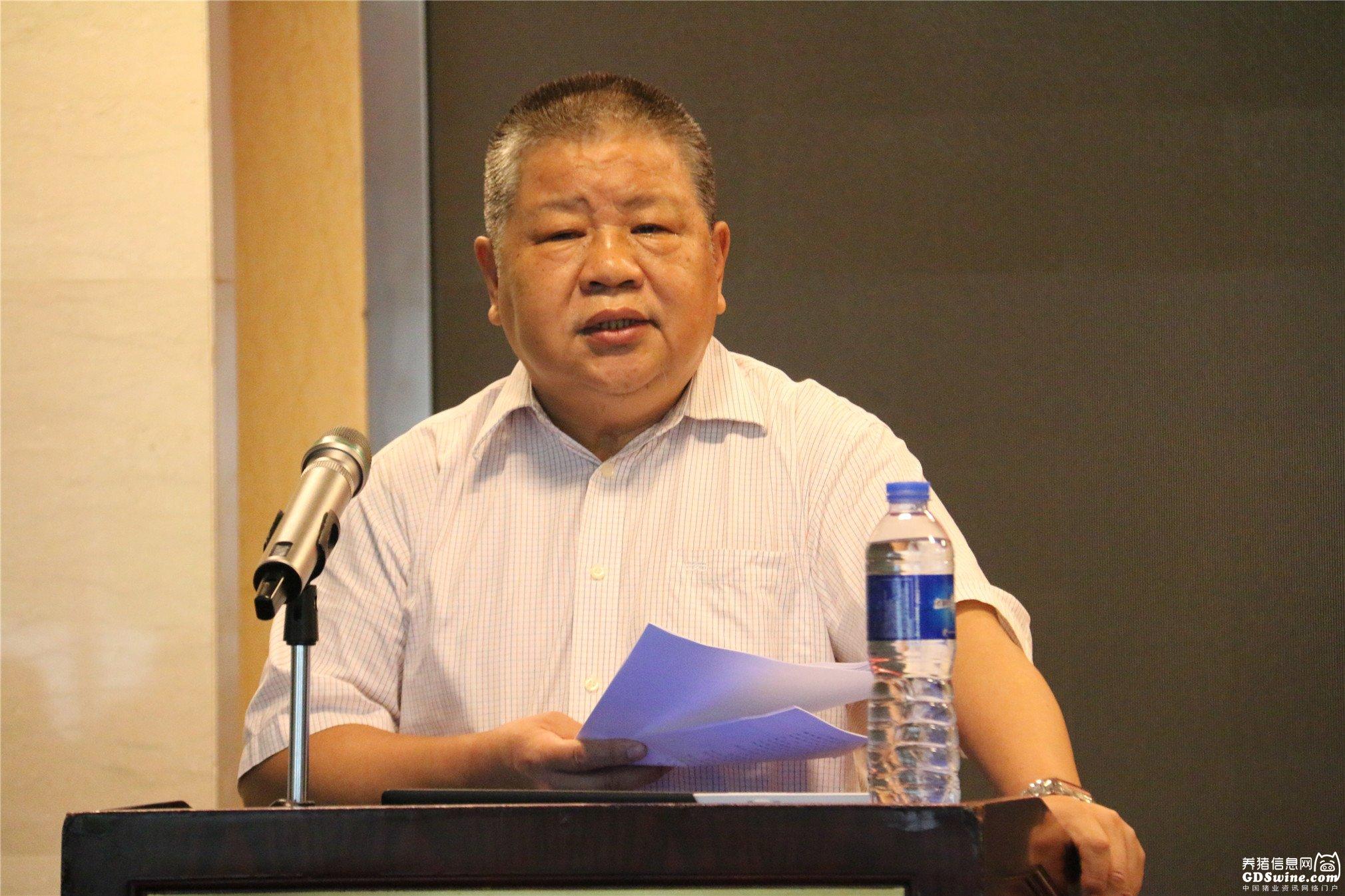 广东省养猪行业协会第七届理事会会长吴秋豪