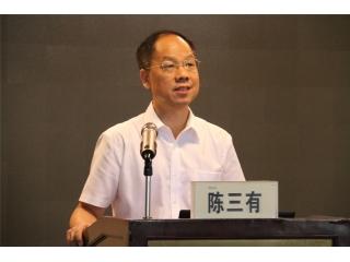 快讯丨陈三有当选广东省养猪行业协会会长