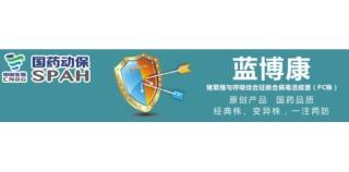 【国药动保特约-今日猪价】2019年10月14日:猪价涨幅收