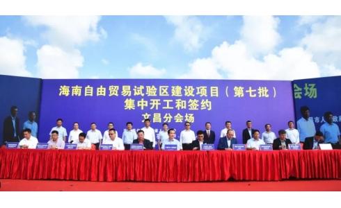 跨省布局海南文昌 下半年康达尔生猪项目已签约340万头