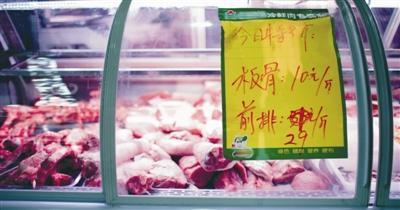 """重回20时代 市场猪肉""""抖""""着降价"""