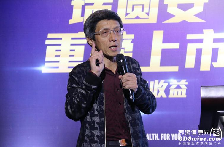 农业农村部种猪质量监督检验测试中心(广州)樊福好博士