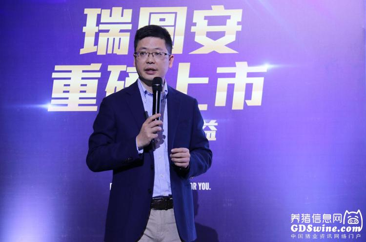 硕腾全国产品经理吴华吴华博士