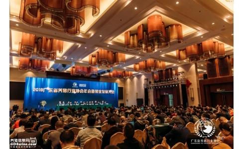 年度盛典!2019广东省养猪行业协会年会暨猪业发展大会成功举办