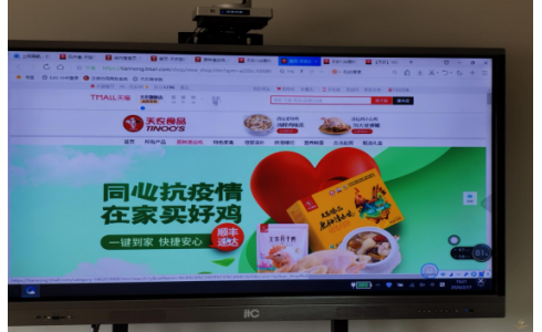 <b>大疫有爱 广东畜禽种企积极驰援抗疫一线</b>