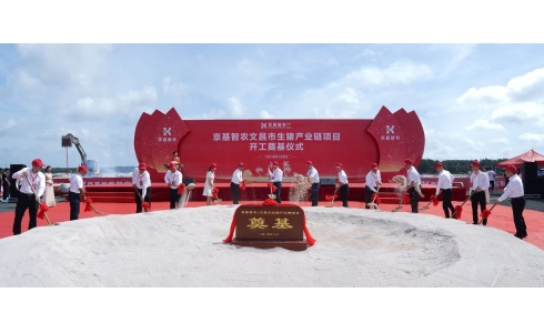 京基智农第四个生猪项目开工 加速助力生猪稳产保供