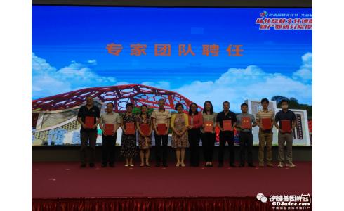 广东谷越科技有限公司董事长李加琪教授受聘担任 从化省级生猪产业园研究院院长