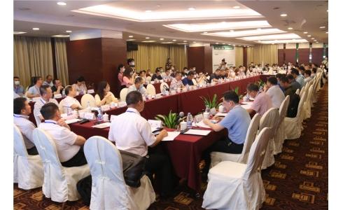 <b>赋能、智能、效能――第二十九届广东畜牧兽医科技大会顺利召开</b>