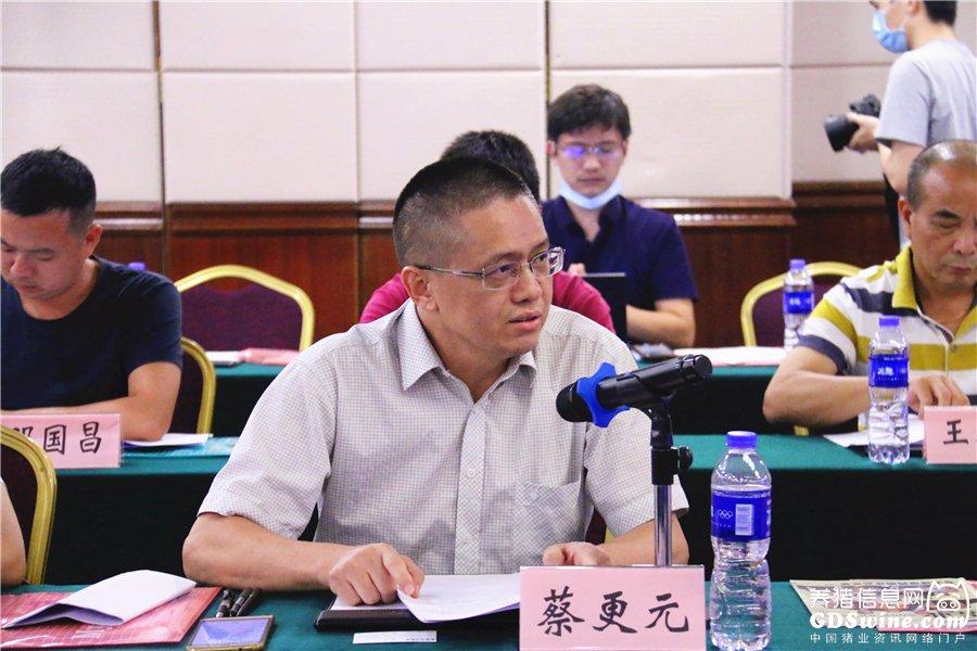 广东省养猪行业协会秘书长蔡更元总结汇报2020年上半年工作及下半年工作计划
