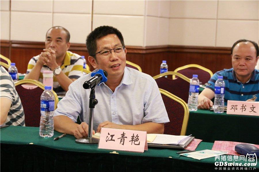 华南农业大学动物科学学院院长、广东省养猪行业协会专家委员会副主任委员江青艳