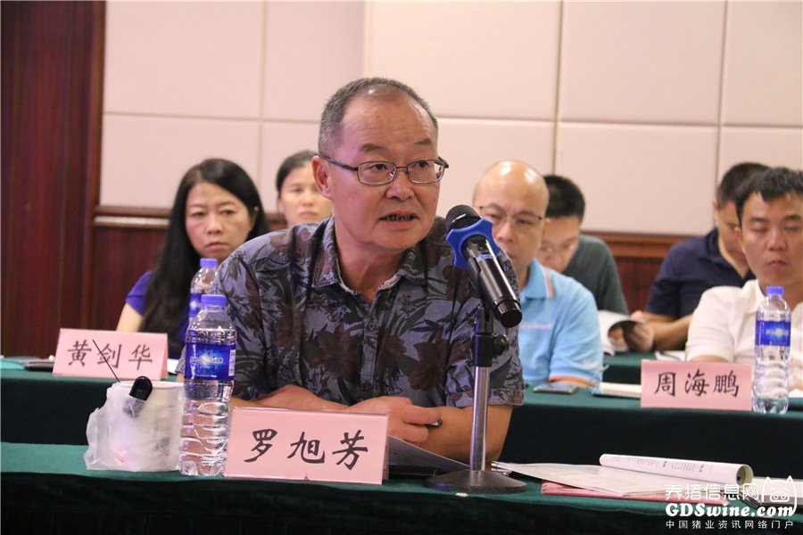 温氏食品集团股份有限公司副总裁罗旭芳