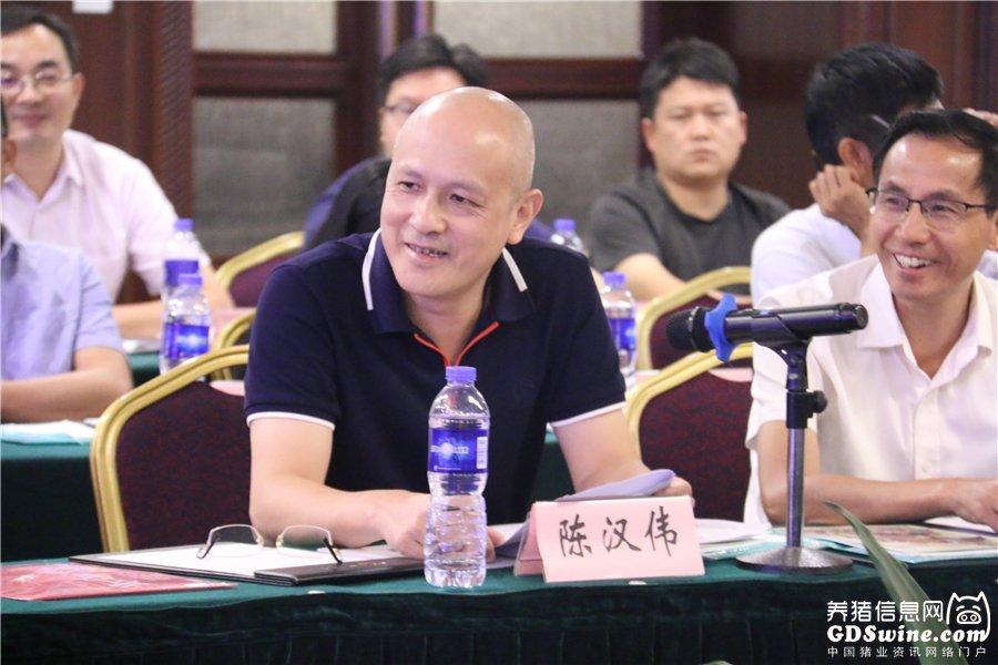 广东广三保养猪有限公司总经理陈汉伟