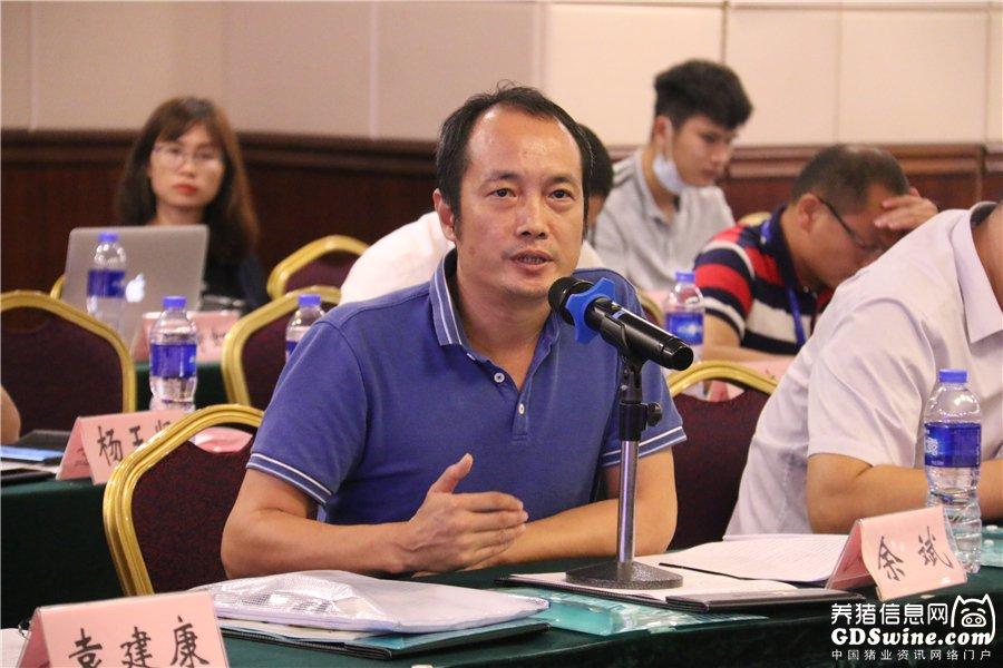 深圳市农牧实业有限公司副总经理余斌