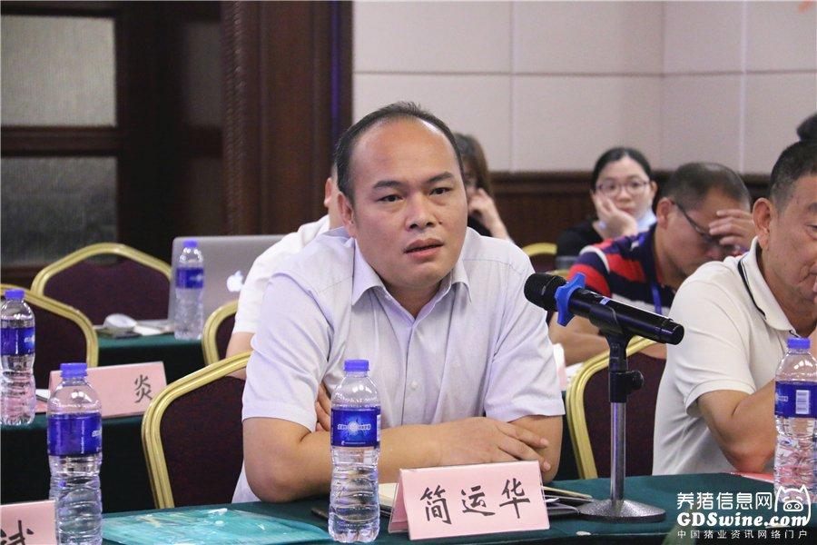 广东广垦畜牧集团股份有限公司副总经理简运华