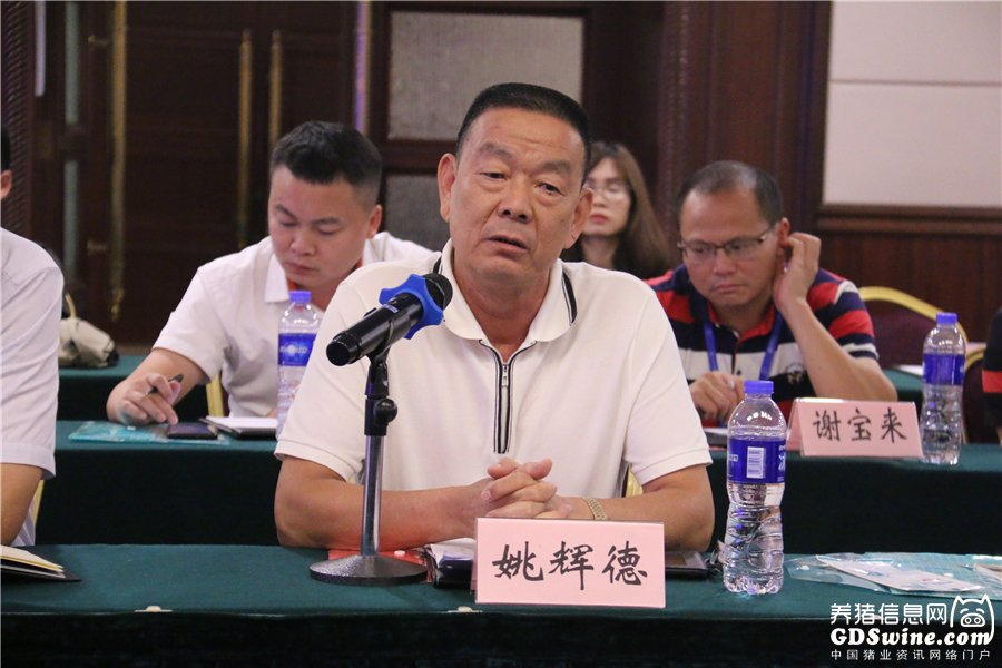 广东德兴食品股份有限公司董事长姚辉德