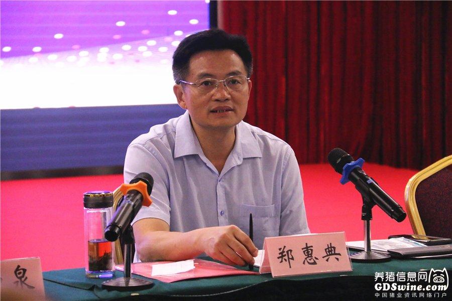广东省农业农村厅副厅长、一级巡视员郑惠典发言