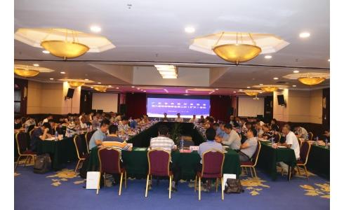 粤猪协第八届常务理事会第二次(扩大)会议顺利召开