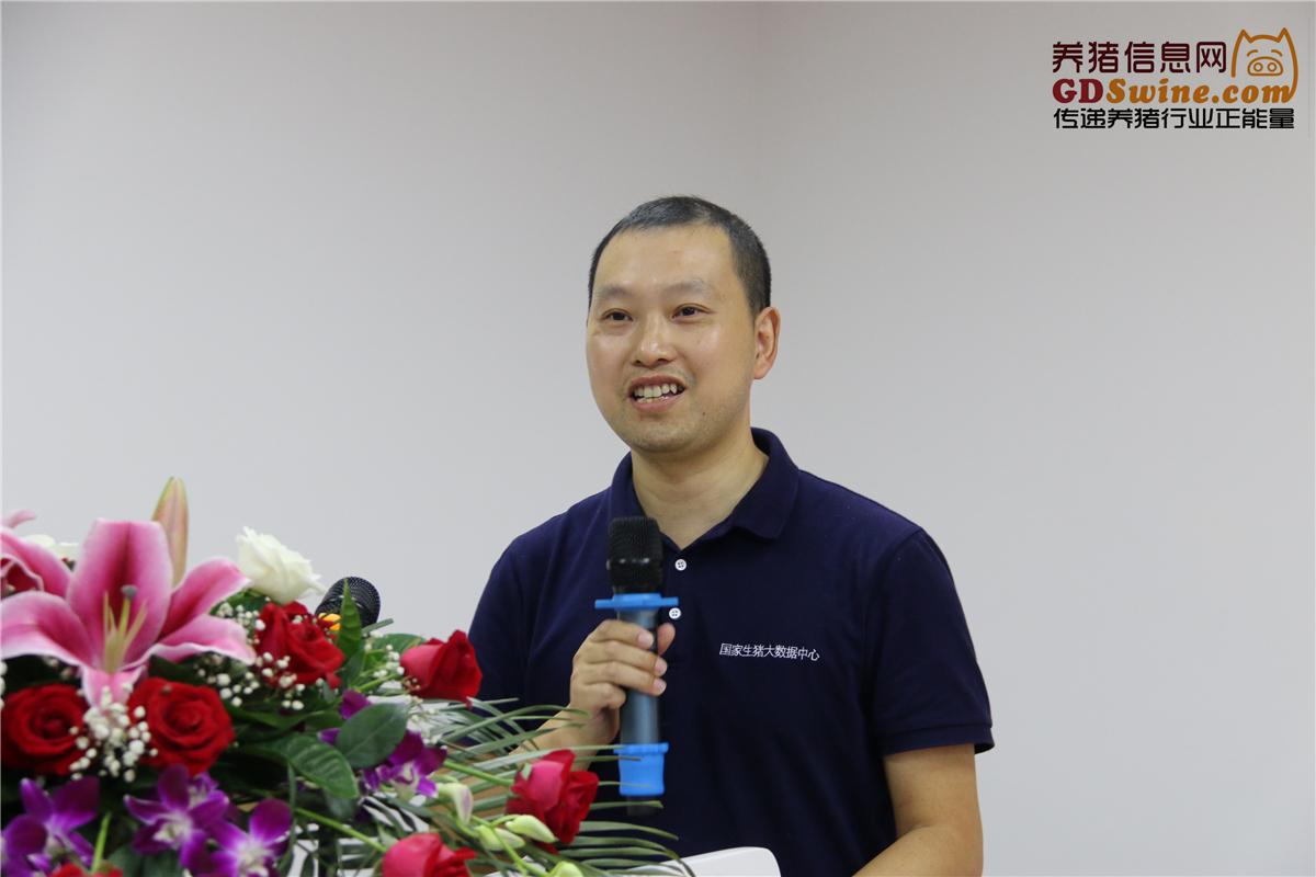 国家级生猪大数据中心副主任秦友平宣读《种业数据中心成立的决定》