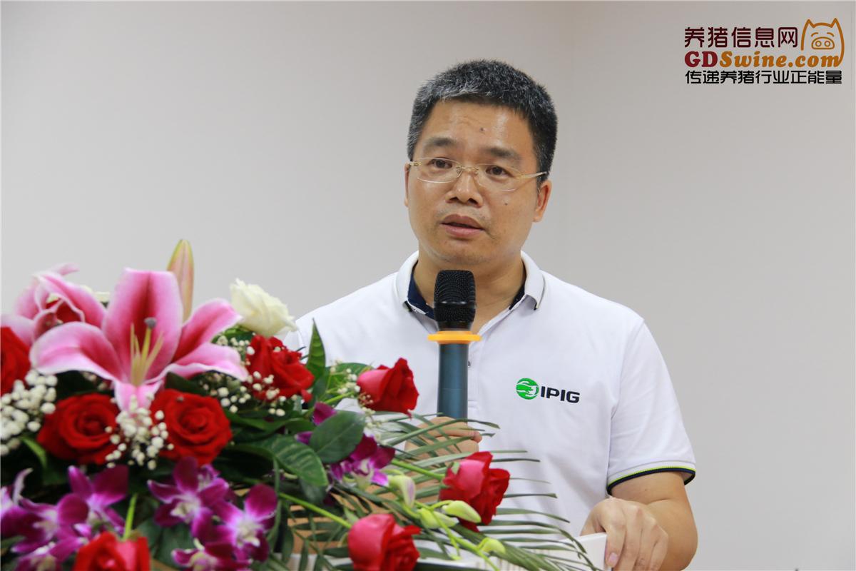 广州市艾佩克养殖技术咨询有限公司总经理袁金锋讲话