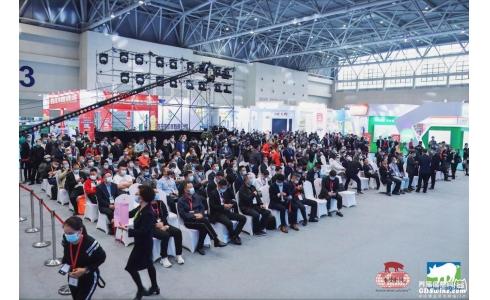 <b>第九届李曼大会暨世界猪博会10月14日重庆开幕</b>