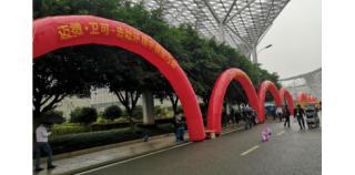广州迈微携生物安全解决方案亮相李曼养猪大会,助力猪场