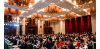 大华农独家赞助丨广东省养猪行业协会年会暨猪业发展大会