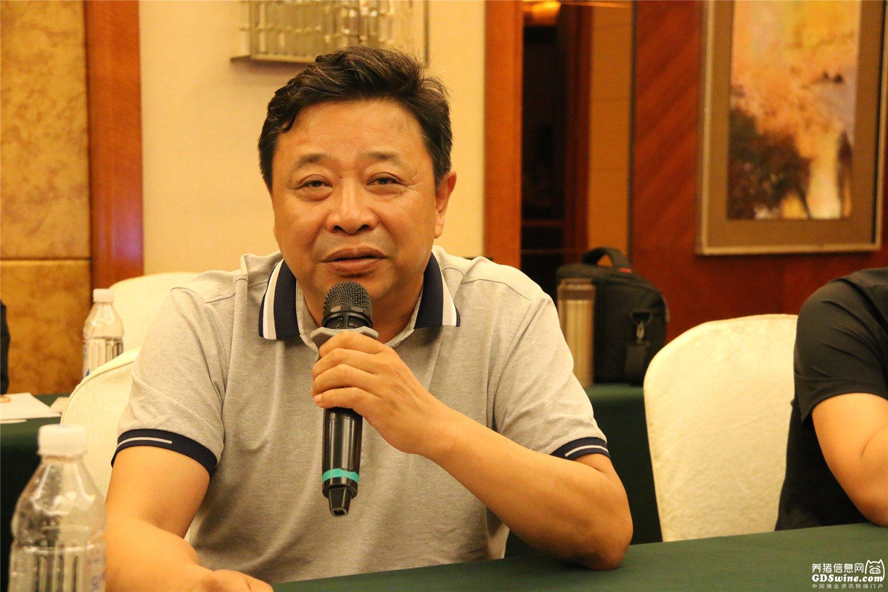 清远市养猪协会阎文化秘书长