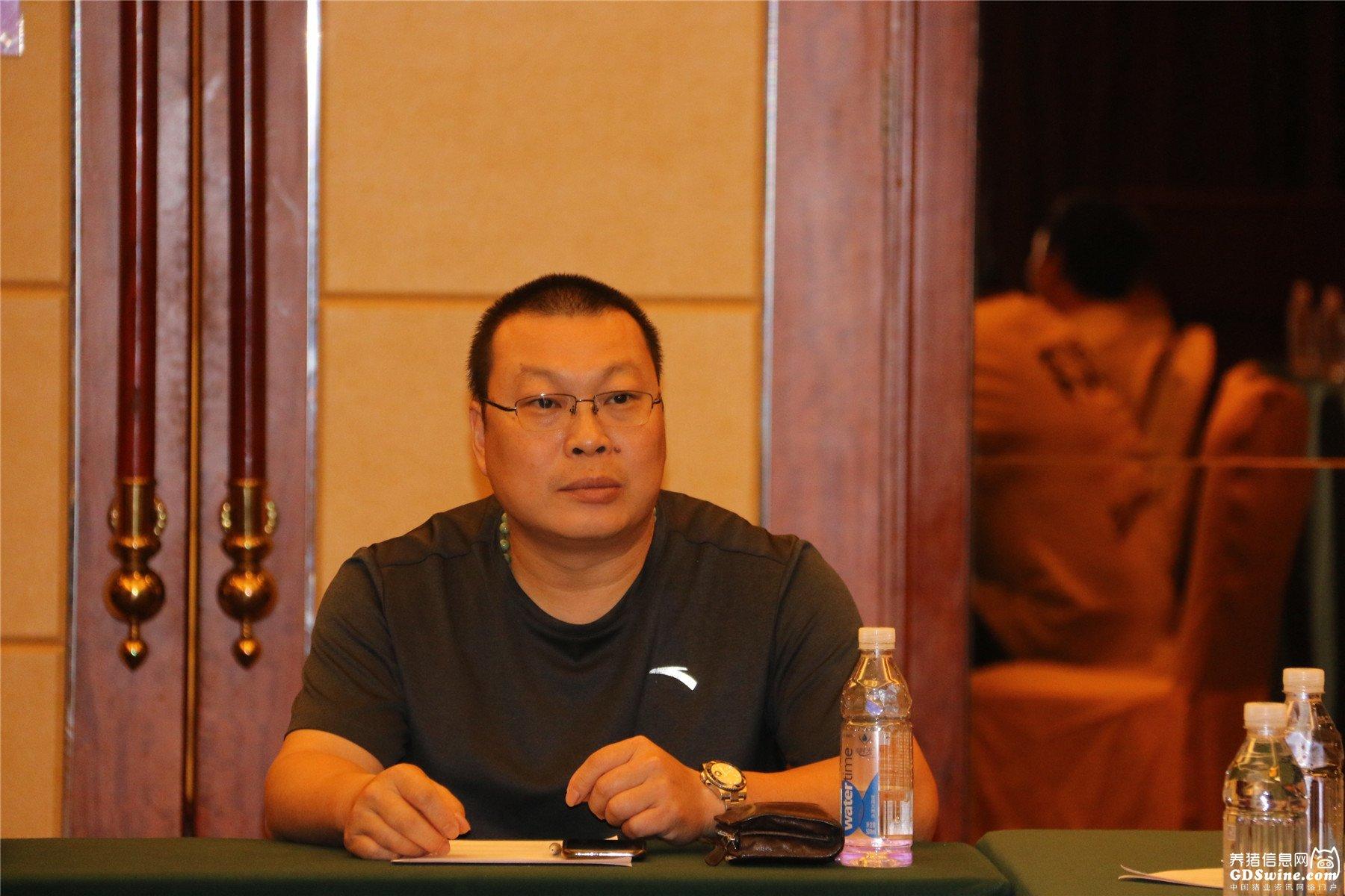 清远市养猪协会黎志伟监事