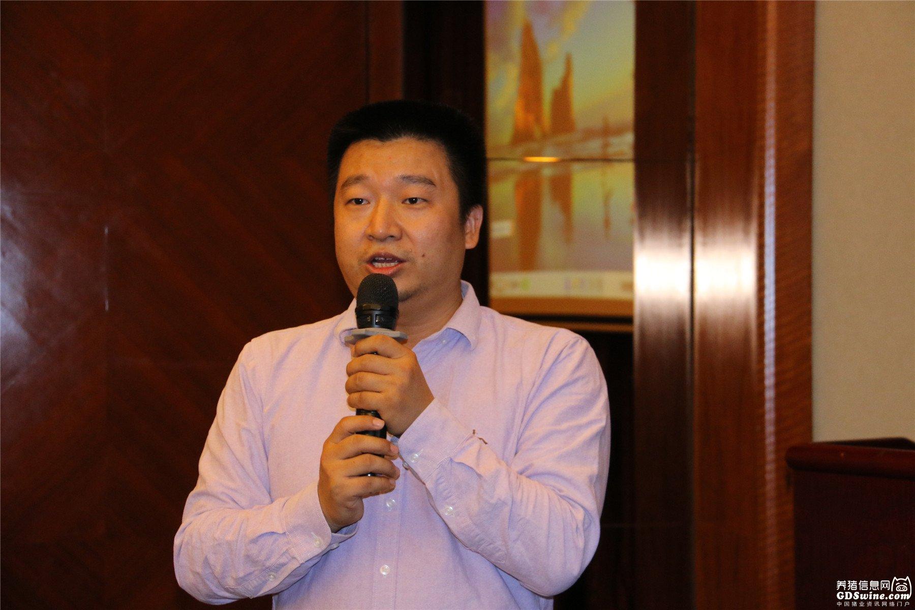 主持人:清远德佳动物药业公司康文斌总经理