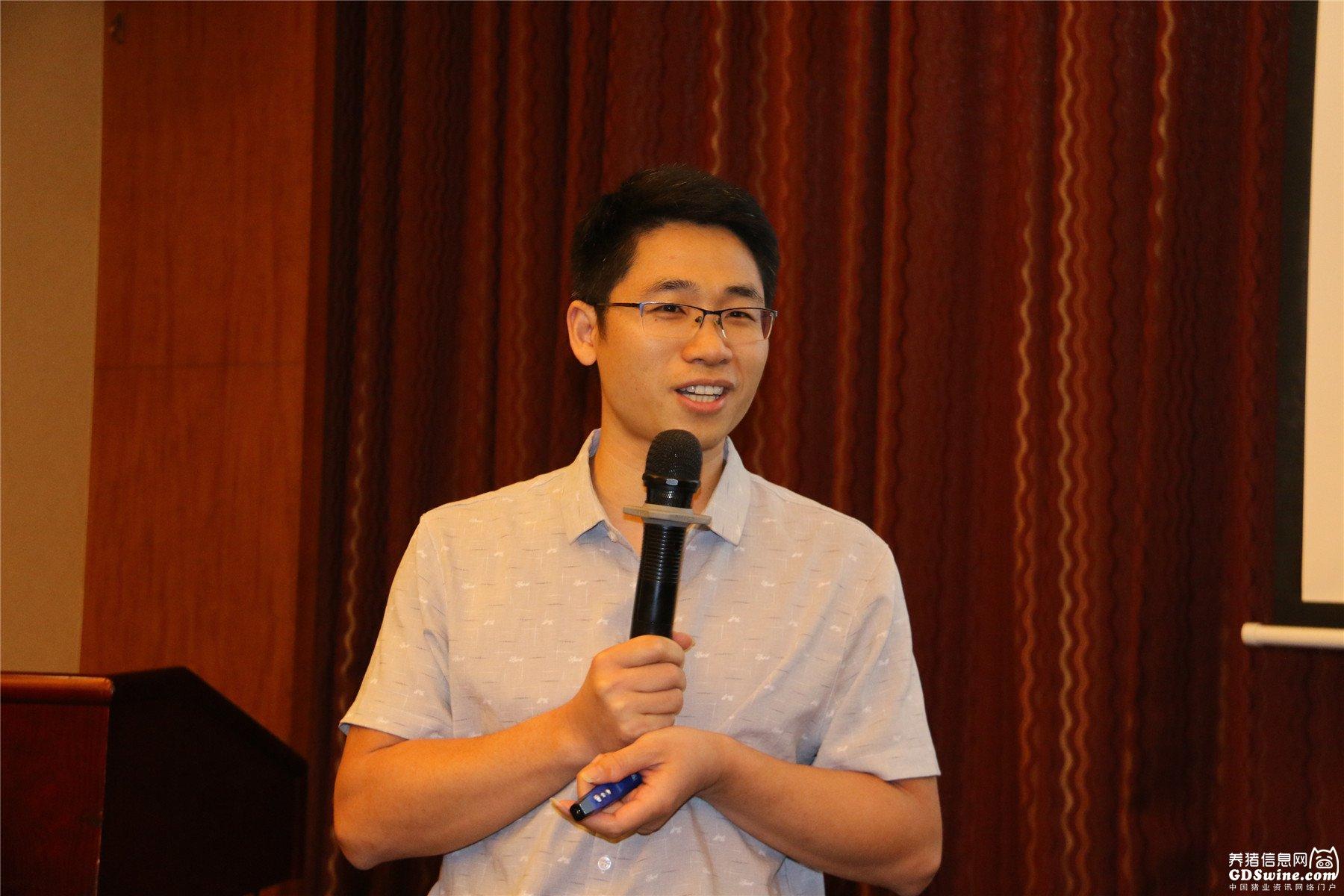 上海海利生物技术股份有限公司黄军经理主讲《目前重点关注问题》