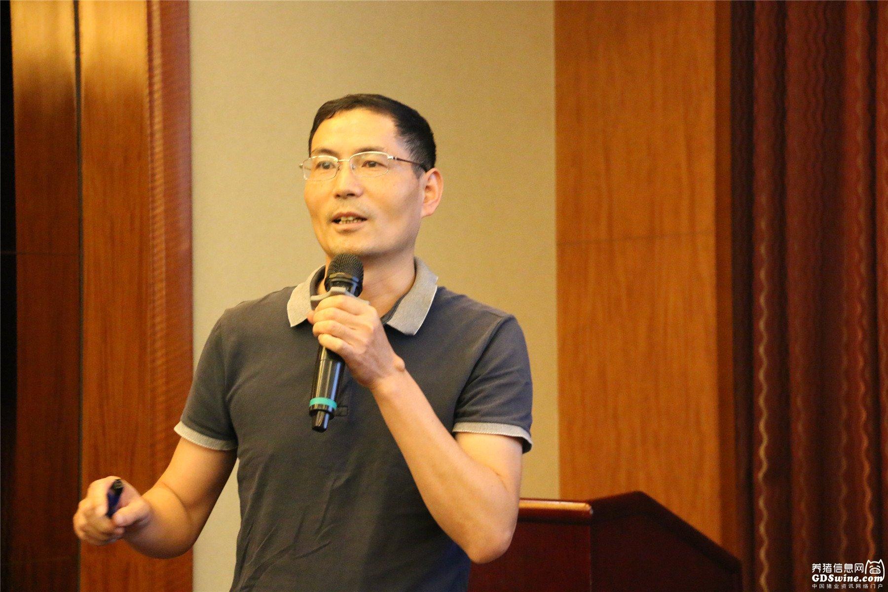 台湾阿米诺元生技股份有限公司卢小春老师主讲《猪群健康度与免疫力调节方法探讨》