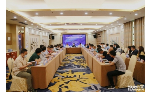 广东省非洲猪瘟防控工作座谈会在广州市顺利召开