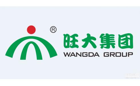 旺大集团特别支持丨粤猪协开展2020年广东省生猪产业创新发展奖评选活动