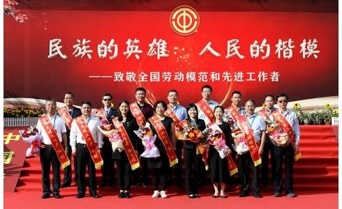 <b>【喜 讯】省猪协常务理事广东省食品进出口集团公司刘定发总经理获全国劳动模范称号 </b>