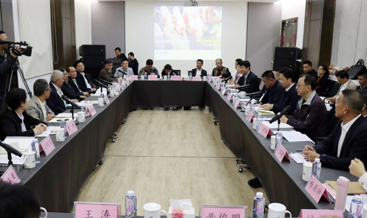 全国人大农业与农村委员会调研座谈会在德兴股份召开