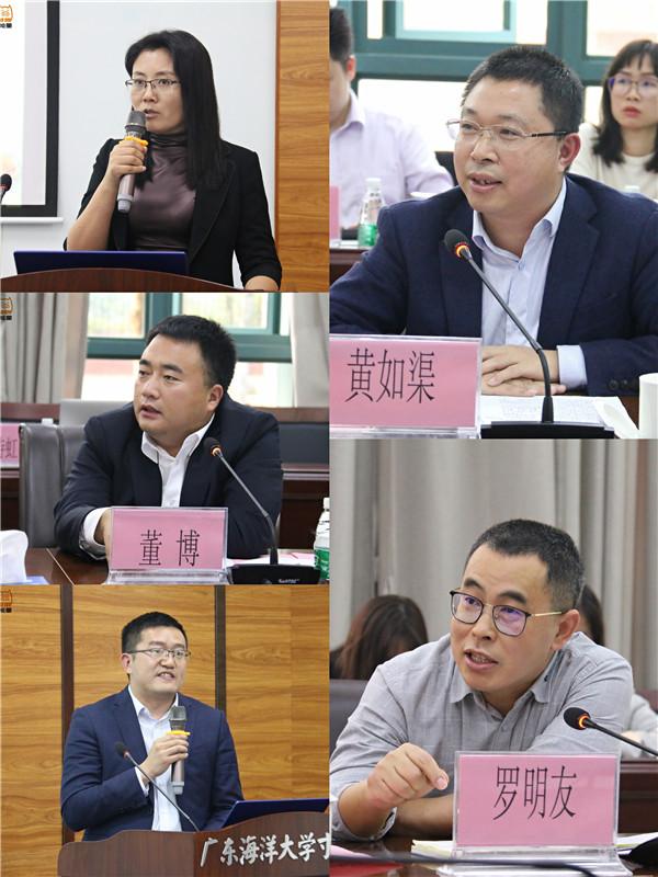 湛江市五个重点生猪养殖企业发言