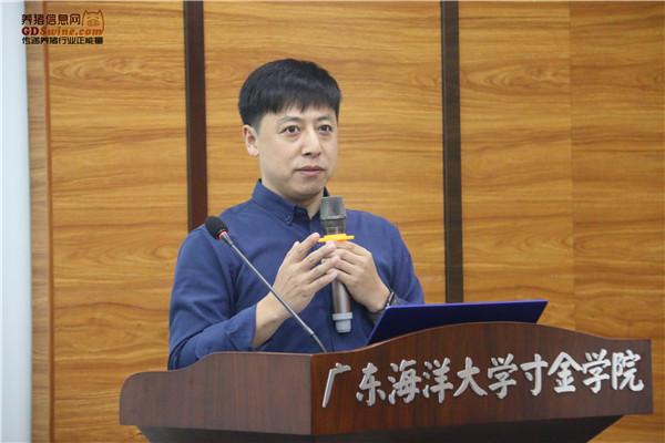 建信期货广州营业部总经理刘宪伟分享《生猪期货与服务》