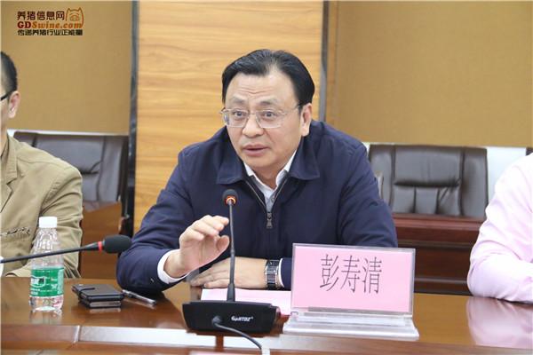 广东海洋大学寸金学院校长彭寿清致词