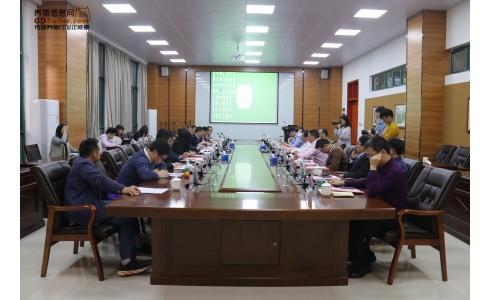 广东省湛江市生猪产业调度会胜利召开