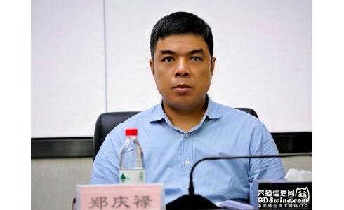 <b>【代表委员在基层】从化区人大代表郑庆禄:建议驻从高校增设养殖业相关专业</b>