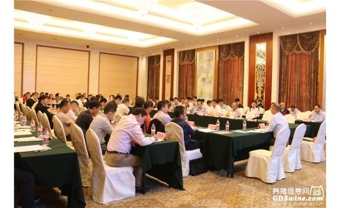 粤猪协第八届理事会第三次会议暨生猪生产形势分析会成功召开!