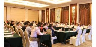 粤猪协第八届理事会第三次会议暨生猪生产形势分析会成功