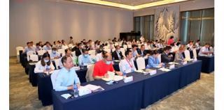 2021中丹生猪养殖高质量发展和动物健康圆桌论坛成功