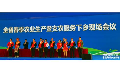 <b>通知 2021年广东省农村乡土专家申报工作7月1日正式开始</b>